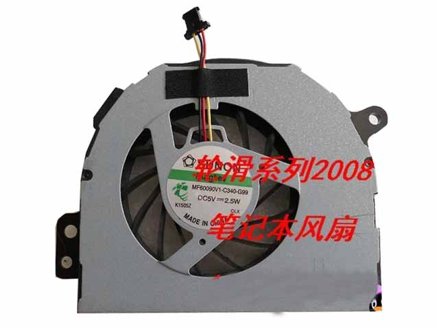 DC 5V 2.5W, Bare fan